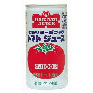 オーガニックトマトジュース 有塩 (190g×60缶) 【ヒカリ】【有機JAS認定】 ※送料無料(一部地域を除く)、ラッピング不可 ※荷物総重量20kg以上で別途料金必要