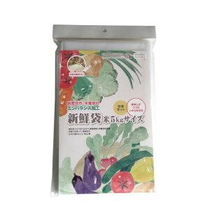 【エンバランス特典】新鮮袋米5kgサイズセット[チャックなし] (エンバランス)【宅配便のみ】