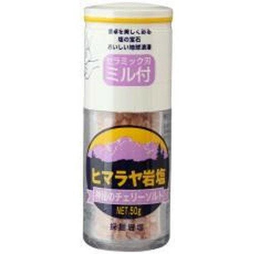 【お買上特典】ヒマラヤ岩塩 ミル付き(60g)