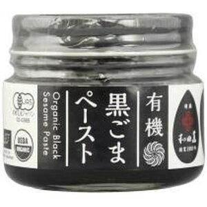 【お買上特典】有機黒ごまペースト 80g【和田萬】
