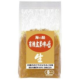 【お買上特典】国産有機 玄米味噌 1kg【有機JAS認定】【海の精】