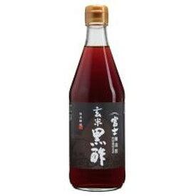 【お買上特典】富士玄米黒酢(500ml)【飯尾醸造】