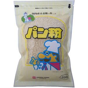 【お買上特典】国内産・パン粉 200g【桜井】