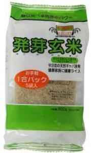 【お買上特典】発芽玄米・特別栽培米あきたこまち (120g×5) 【アジテックファインフーズ】