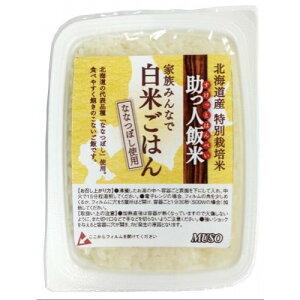 【お買上特典】 助っ人飯米・白米ごはん 160g【ムソー】