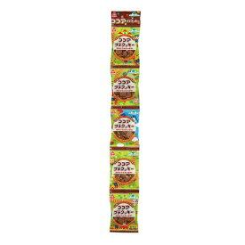 【お買上特典】ココアプチクッキー(9g×5)【サンコー】