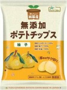 【お買上特典】純国産ポテトチップ・柚子 53g【ノースカラーズ】
