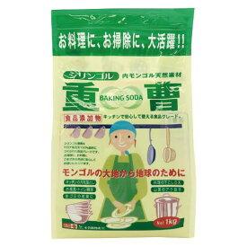 【お買上特典】重曹 1kg 【木曽路物産】