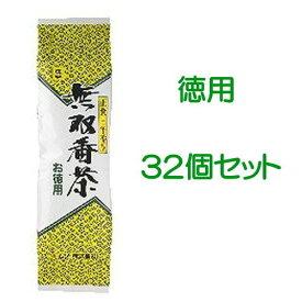 【まとめ買い価格】無双番茶・徳用(450g)32個セット