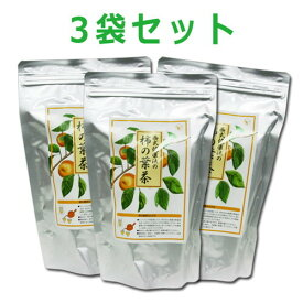 西式健康法の柿の葉茶3袋セット+お楽しみサンプル2袋付 ※送料無料(一部地域を除く)【柿茶・かきちゃ】
