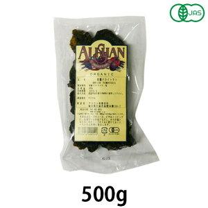 アメリカ産 有機ドライトマト 500g【アリサン】