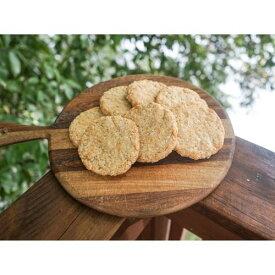 【特注品2-】ココナッツメープル クッキー 10個セット 【アリサン】※賞味期限が短いためキャンセル不可