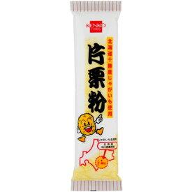片栗粉 200g 【健康フーズ】