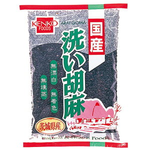 国産洗い胡麻 黒(60g)【日本ヘルス】