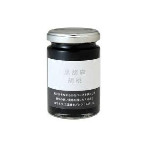 黒胡麻胡桃 (145g)【デイリーフーズ】