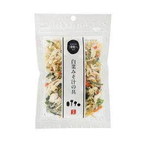 白菜みそ汁の具 40g【吉良食品】