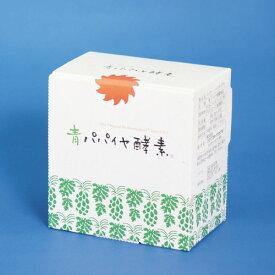 青パパイヤ酵素 90g(3g×30包)×3個セット【三旺インターナショナル】バイオノーマライザー