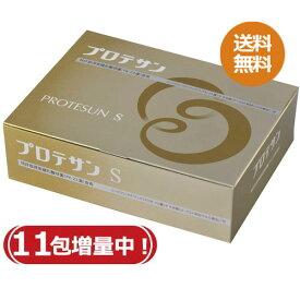 プロテサンS 濃縮乳酸菌 顆粒 (1.5g×100包入) 【特許取得実績乳酸菌素材FK-23】