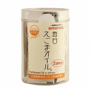 太田油脂毎日えごまオイル丸筒 42g(3g×14袋)
