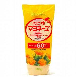 【お買上特典】 べに花マヨネーズ 500g 【創健社】
