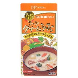 【お買上特典】コーンクリームシチュー (115g) 【創健社】