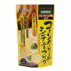 【お買上特典】コーンクリームシチュー フレーク (180g) 【創健社】