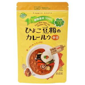 ひよこ豆粉のカレールウ中辛(110g)【創健社】