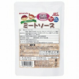 MS ミートソース (140g)【太田油脂】