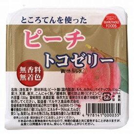 トコゼリー ピーチ 130g 【マルヤス食品】