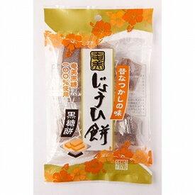 【創健社】奄美じょうひ餅 120g