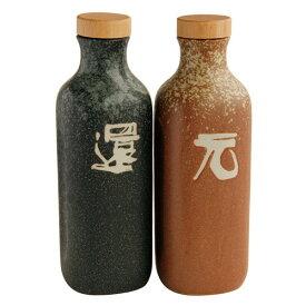 【3ヶ月以内の破損はメーカー補償付】 還元くん3 850ccボトル2本+タヒボルデウス30袋付 OJIKA Industry 低電位水素水茶製造ボトル ※キャンセル不可