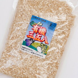 有機麹の有機三五八漬けの素(1kg) 【有機JAS認定】【マルカワみそ】
