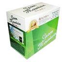 【あす楽】山本芳翠園 還元力青汁 グリーンマウンテン 165g(2.5g×66包入)×5箱【有機青汁】