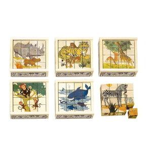 六面体パズル・16pcs・動物(AF1601)【アトリエ・フィッシャー/ATELIER FISCHER】【3歳頃から】