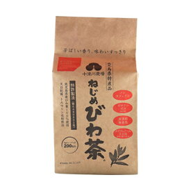 【あす楽対応】【3包増量中】十津川農場 ねじめびわ茶200(2gティーバック 200包入)※送料無料(一部地域を除く)