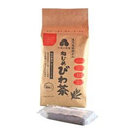 【あす楽対応】【4包増量中】十津川農場 ねじめびわ茶300(2gティーバック 300包入)※送料無料(一部地域を除く)