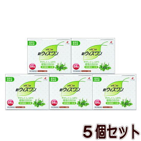 【指定第2類医薬品】新ウイズワン84包【5個セット】(4987103049609-5)