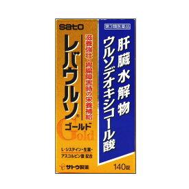 【第3類医薬品】レバウルソゴールド(140錠)(4987316033693)