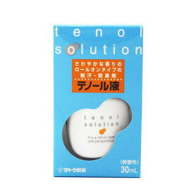 テノール液(30ml)(4987316060309)