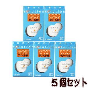 テノール液(30ml)【5個セット】(4987316060309-5)