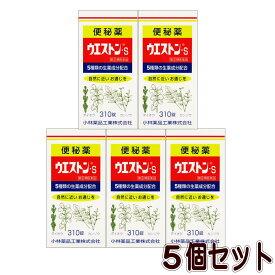 【指定第2類医薬品】便秘薬 ウエストン・S(310錠)【5個セット】(4987336503695-5)