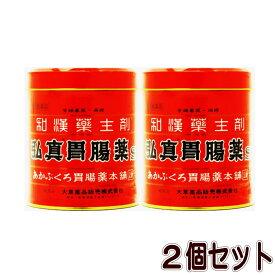 【第3類医薬品】弘真胃腸薬S(255g)【2個セット】(4987031001212-2)