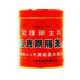 【第3類医薬品】弘真胃腸薬S(255g)(4987031001212)