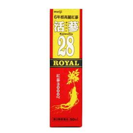 【第3類医薬品】活參(カツジン)28ROYAL(4987222769037)