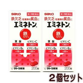 【第2類医薬品】エミネトン(200錠)【2個セット】(4987316006215-2)