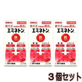 【第2類医薬品】エミネトン(200錠)【3個セット】(4987316006215-3)