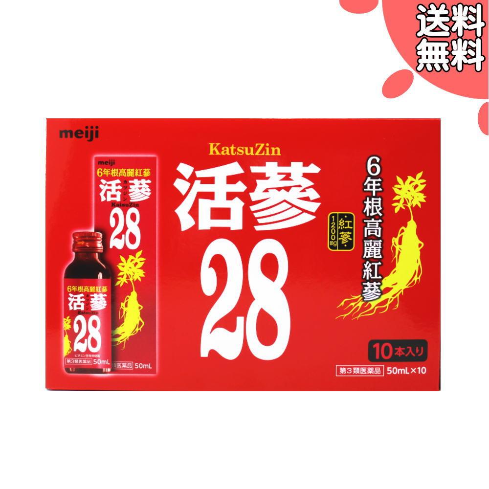 明治 活參(カツジン)28F50mL×10本(4987222762830)