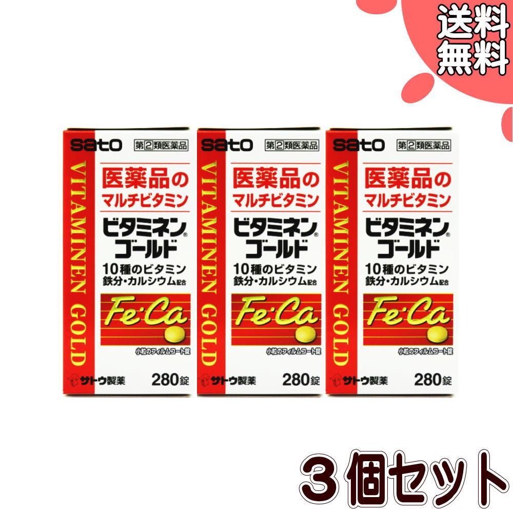 【指定第2類医薬品】ビタミネンゴールド(280錠)【3個セット】(4987316024608-3)