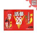 【第3類医薬品】活參(カツジン)28V-10本入り(4987222771344)