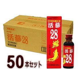 【第3類医薬品】活參(カツジン)28F50ml×50本【ケース販売】(4987222762830x5)